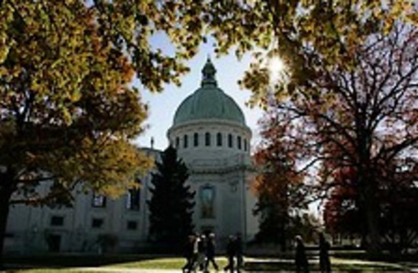 annapolis campus (photo credit: )