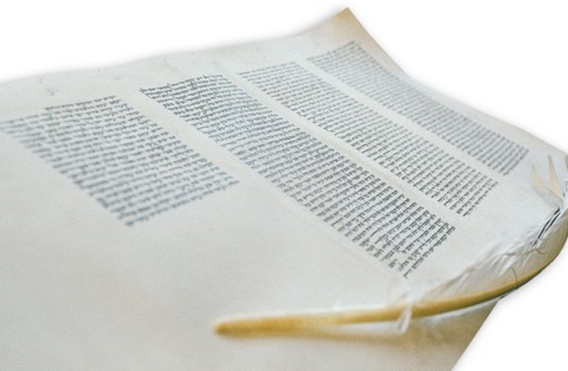 Torah scroll 521 (photo credit: PAUL WIDEN)