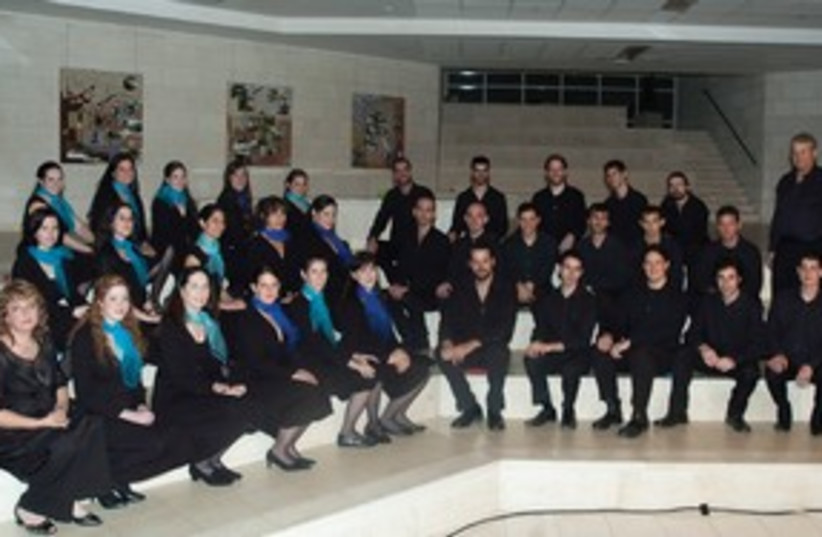 Jerusalem Academy Choir and String Ensemble (photo credit: Courtesy)