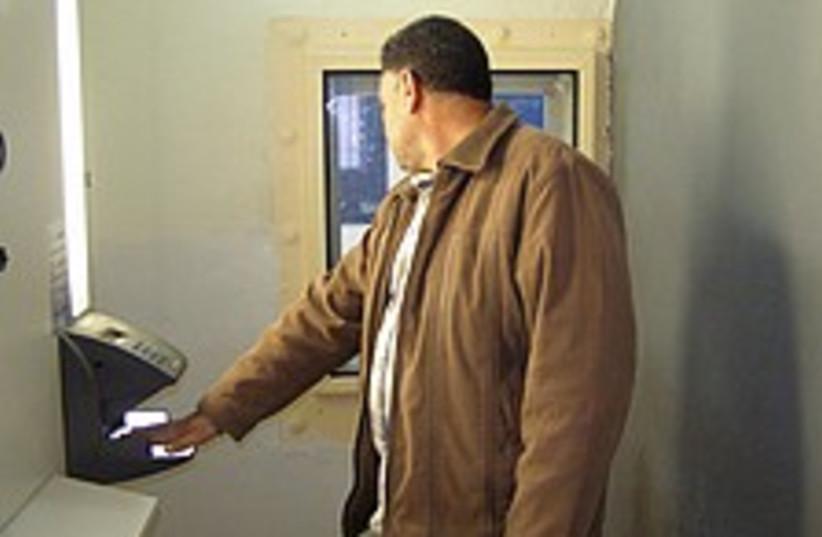 biometric 224.88 (photo credit: Civil Administration)