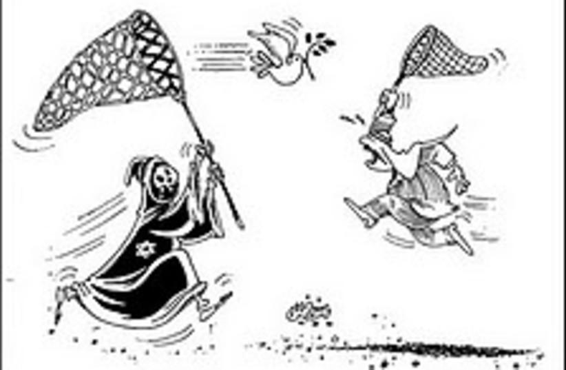 antisemitic cartoon 1 (photo credit: Al-Watan)