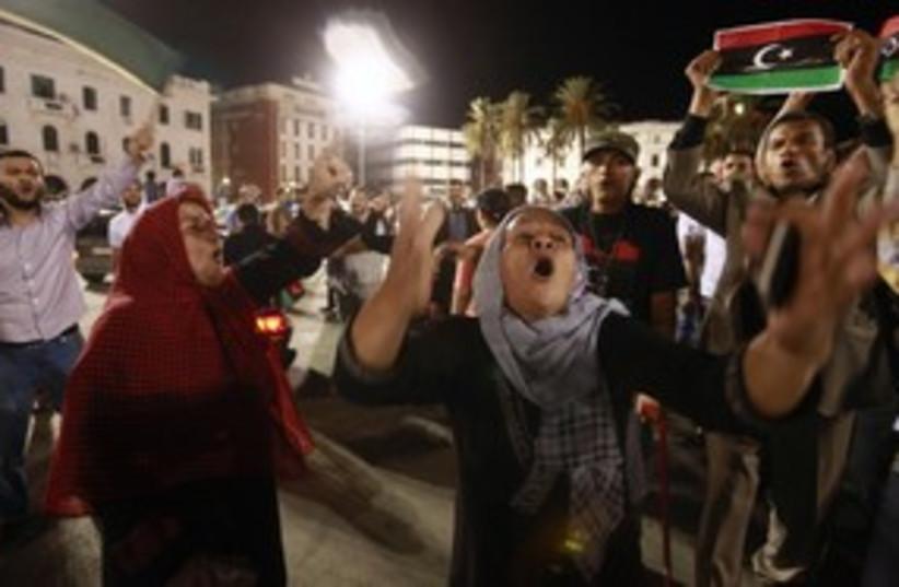 Libyans 311 R (photo credit: REUTERS/Suhaib Salem)