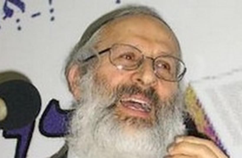 Rabbi Shlomo Aviner. (photo credit: Courtesy)