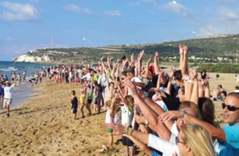 Betzet Beach protest (photo credit: Dov Greenblatt/SPNI)