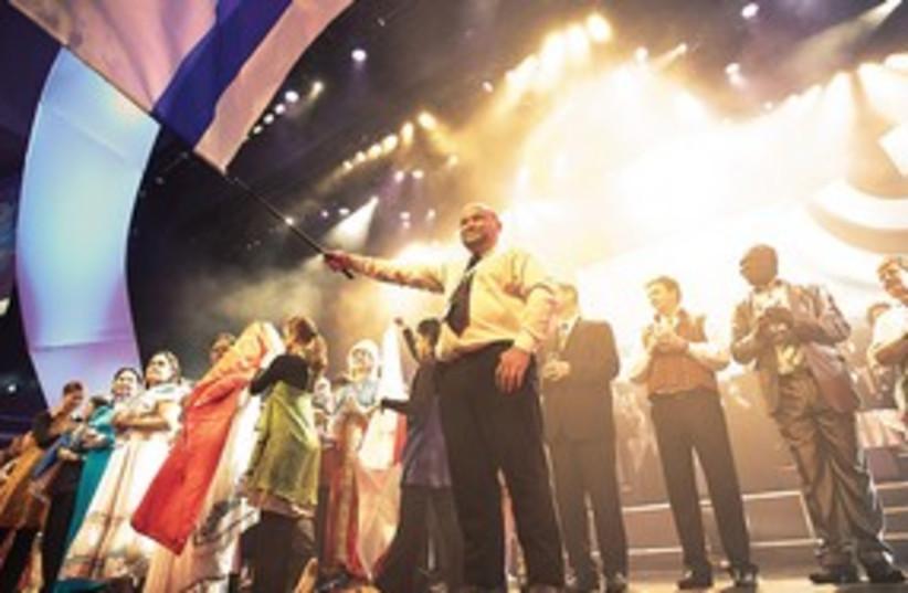 32 annual Feast of Tabernacles Succot celebrations (photo credit: Itzhak Rabihhiya/Rav Tikshoret)