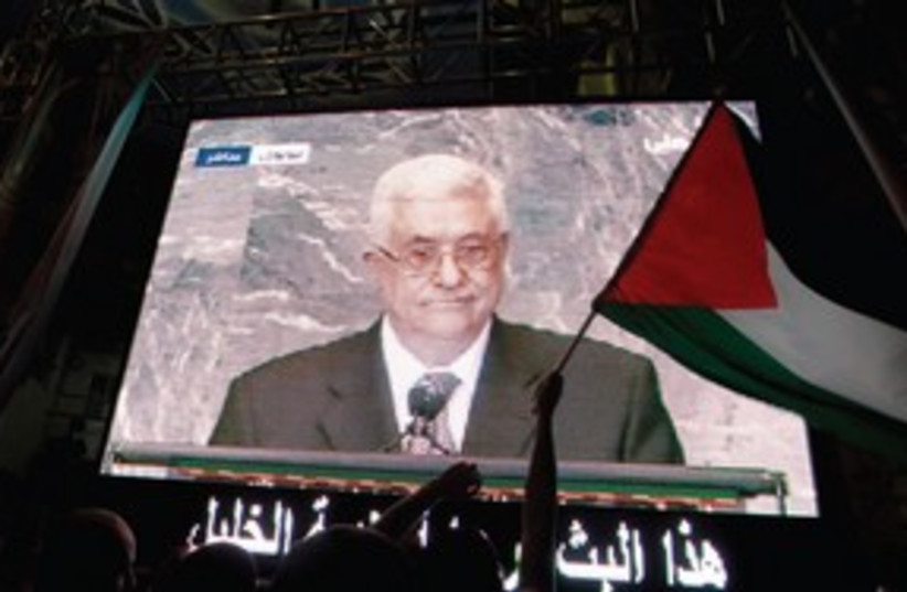 Palestinian flag Abbas speech_311 (photo credit: Reuters)
