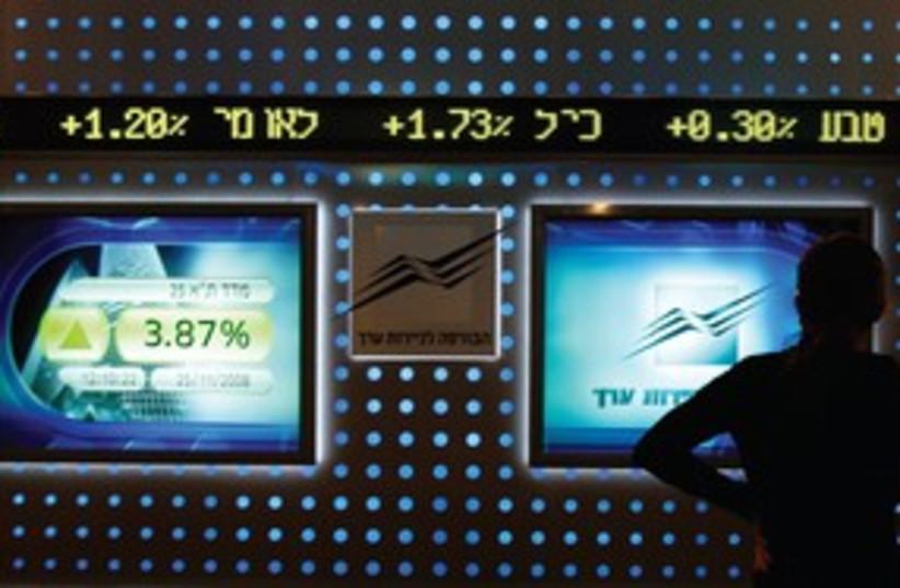 stock market 311 (photo credit: GIL COHEN MAGEN / REUTERS)