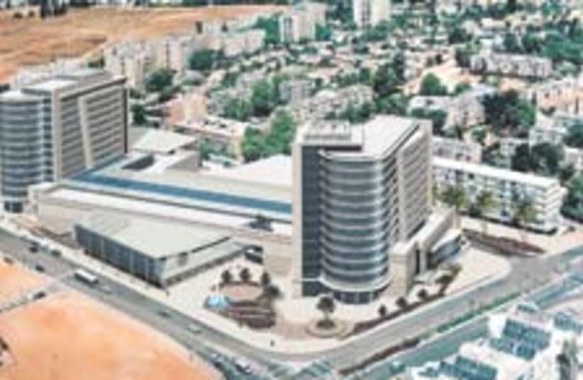 kiryat ono mall 88 224 (photo credit: Courtesy )