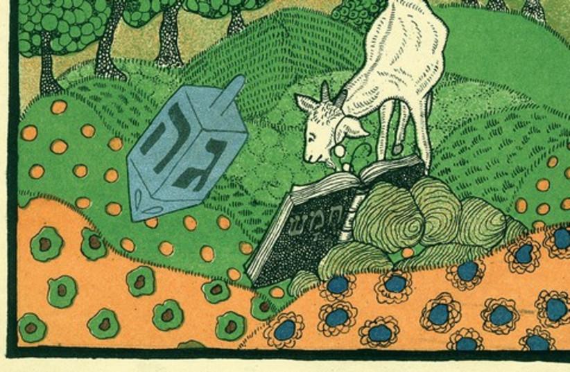 Illustration from 'La Sevivon' 521 (photo credit: Courtesy of Mane-Katz Museum)
