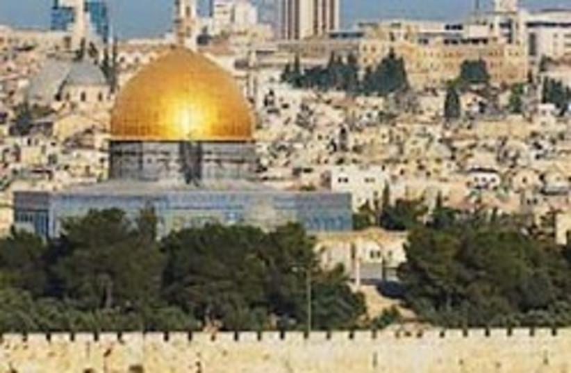 Jerusalem old city 248.88 (photo credit: Ariel Jerozolimski)