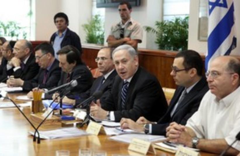 Netanyahu at cabinet meeting 311.jpg (photo credit: Marc Israel Sellem)