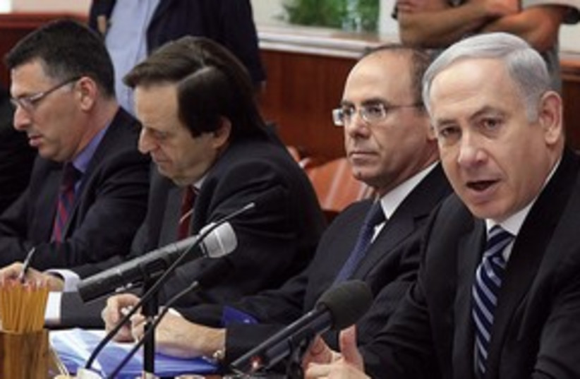 PM Netanyahu at cabinet meeting 311 (photo credit: Marc Israel Sellem)