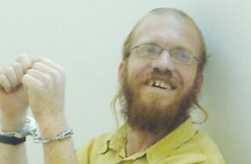 Rabbi Yossi Elitzur 311 (photo credit: Courtesy Honenu)