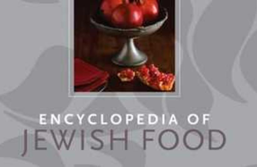 Jewish food encyclopedia_311 (photo credit: Gil Marks)