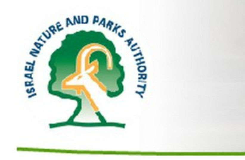 Israel Nature and Parks Authority INPA 311 (photo credit: Courtesy)