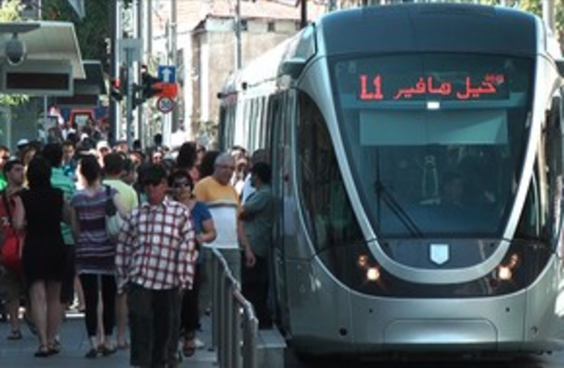Jerusalem light rail 311 (photo credit: iTravelJerusalem)