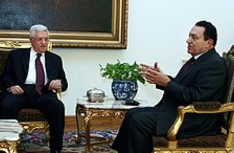 abbas mubarak 224.88 (photo credit: AP [file])