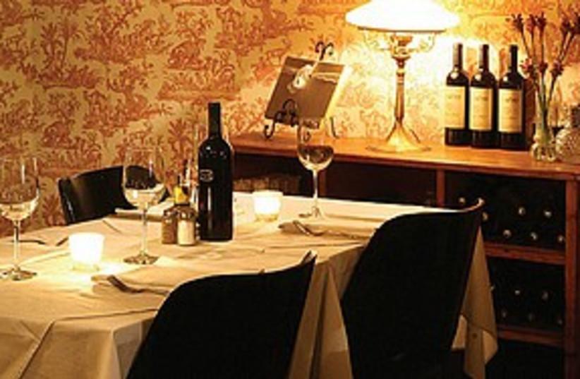 Italian Restaurant (photo credit: Anatoly Michaelo)