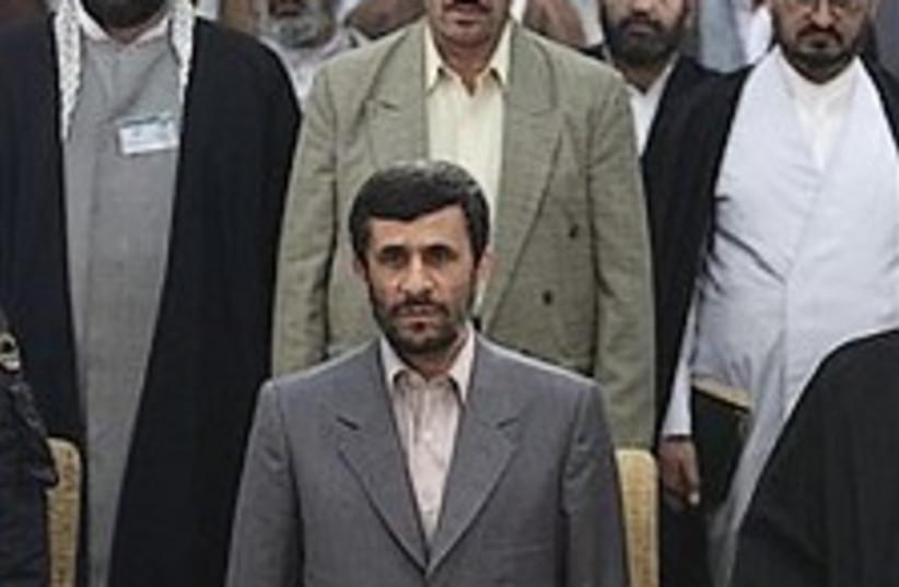 Ahmadinejad clerics 224. (photo credit: AP [file])