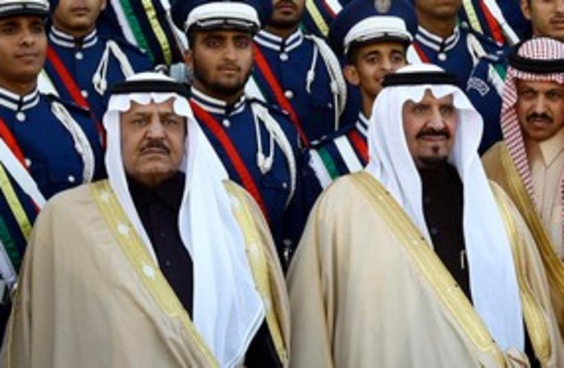 Nayef and Sultan 311 R (photo credit: REUTERS/Fahad Shadeed)