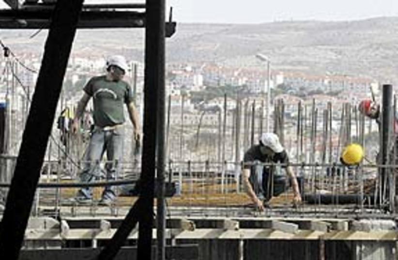 Beitar construction 298 (photo credit: )