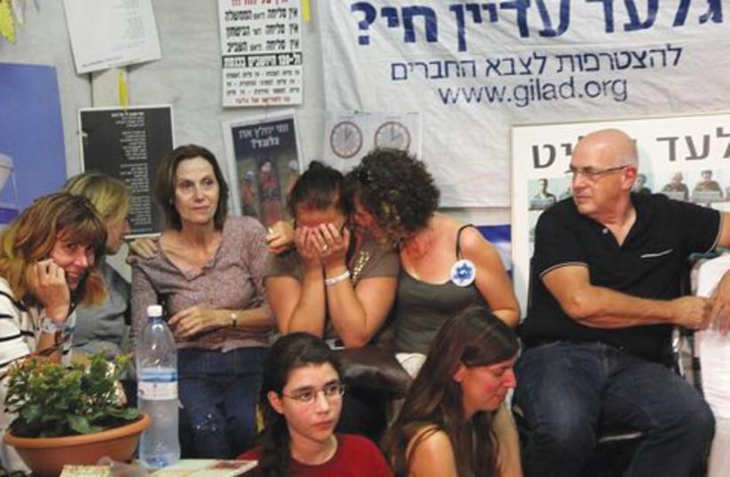 tears 521 (photo credit: Marc Israel Sellem)