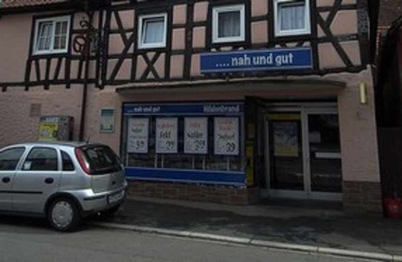 Nah und Gut supermarket 311 (photo credit: Wikimedia Commons (CC))