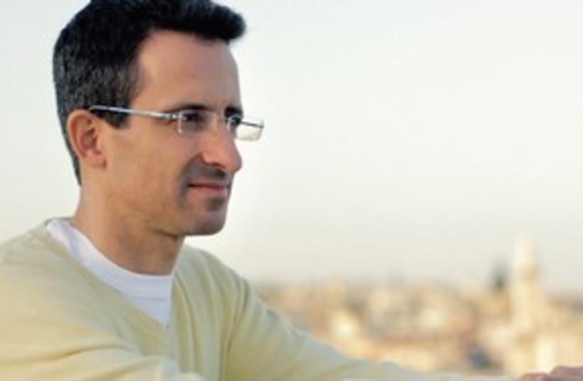 Tal Ben-Shahar 311 (photo credit: Courtesy of JerusalemOnlineUniversity.com)