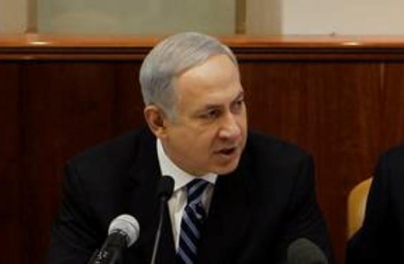 Prime Minister Binyamin Netanyahu 311 (R) (photo credit: REUTERS)