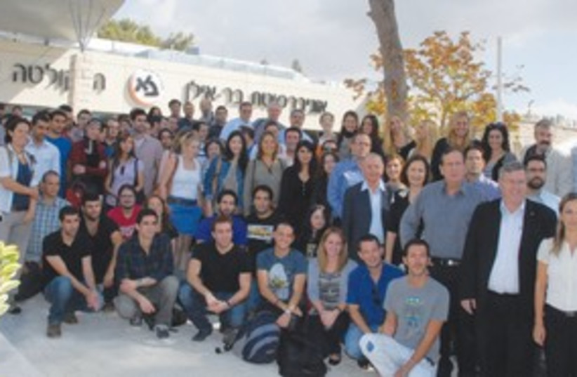 Safed Medical School 311 (photo credit: Meshoolam Levy)