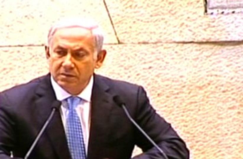 Netanyahu at Knesset 311 (photo credit: Channel 10)