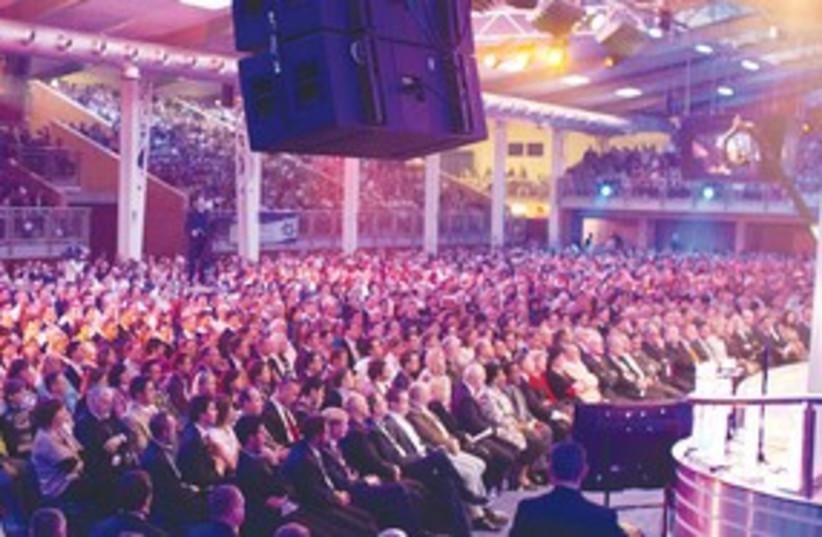 Pro-Israel legislators at political conference  (photo credit: Andras Kovacs)
