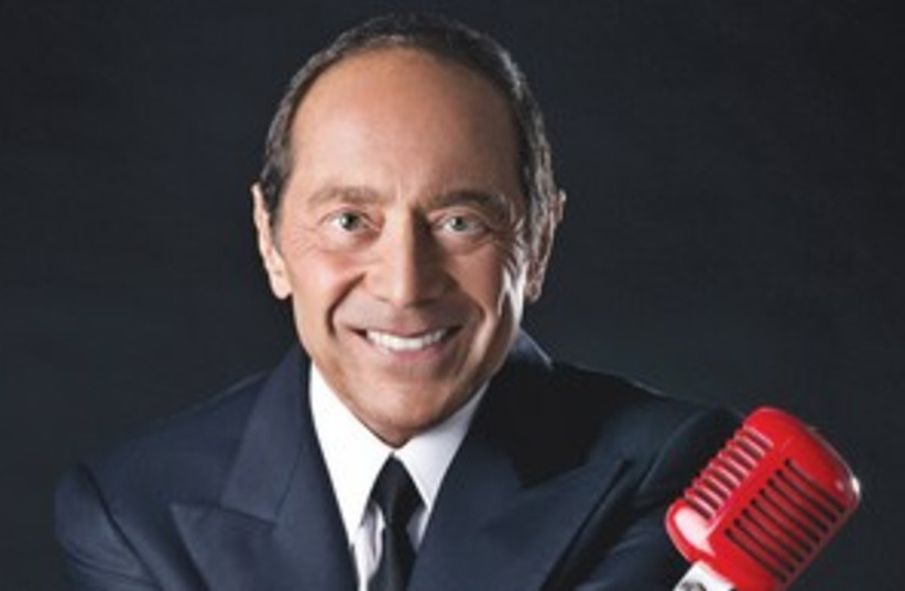 Paul Anka with microphone 311 (photo credit: Courtesy)
