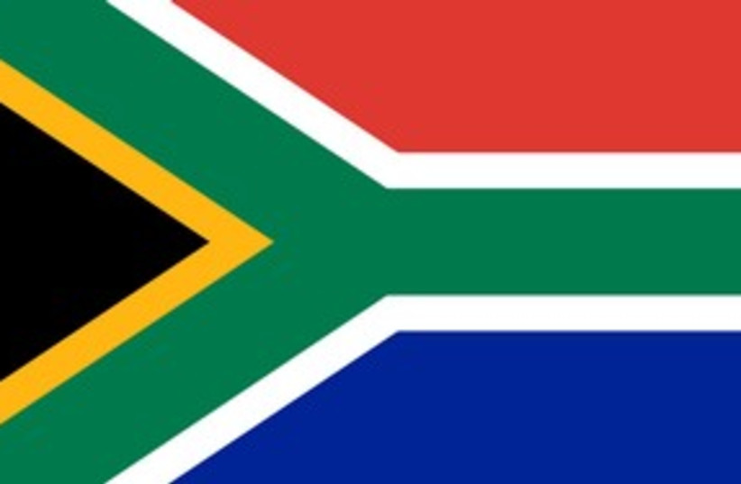South Africa Flag 311 (photo credit: Wikicommons)
