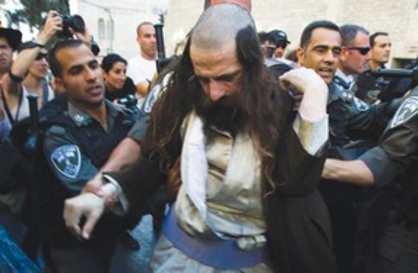 haredi orthodox protester arrest 311 (photo credit: Reuters)