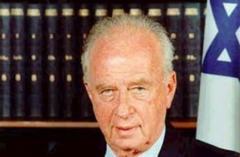 Yitzhak Rabin 311 (photo credit: Courtesy)