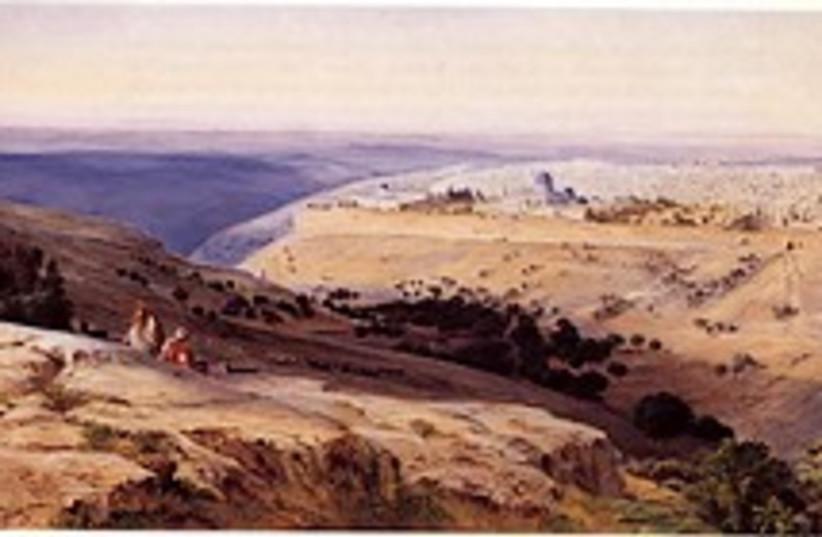 jerusalem painting (photo credit: Courtesy)