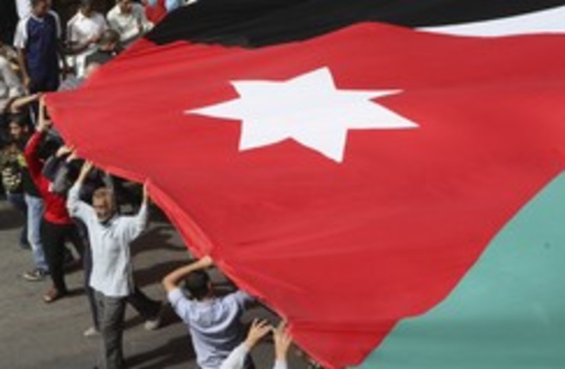 Jordanian flag 260 (photo credit: REUTERS/Majed Jaber)