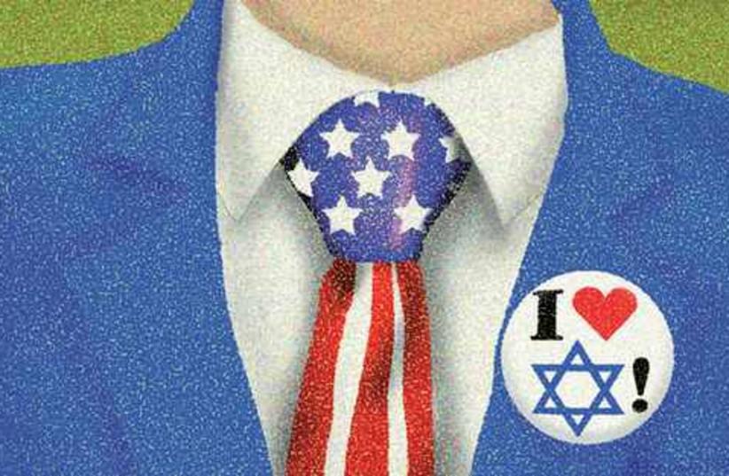 US Israel 521 (photo credit: Avi Katz)