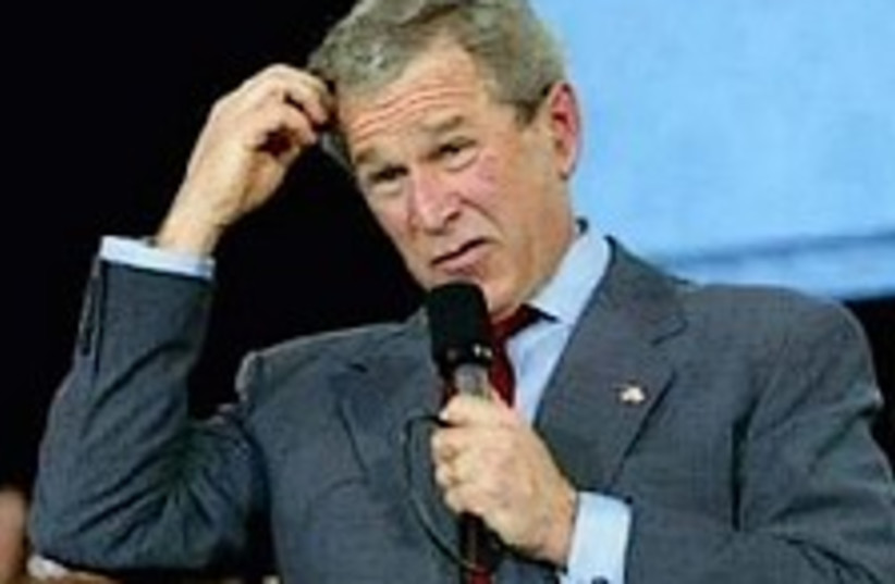 Bush confused 224.88 (photo credit: Courtesy)