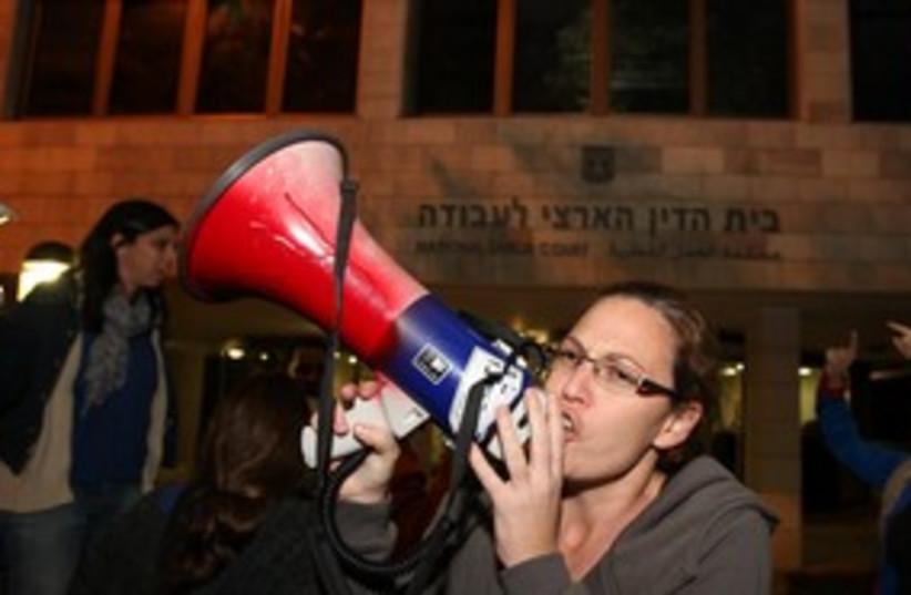 National Labor Court, general strike_311 (photo credit: Marc Israel Sellem)