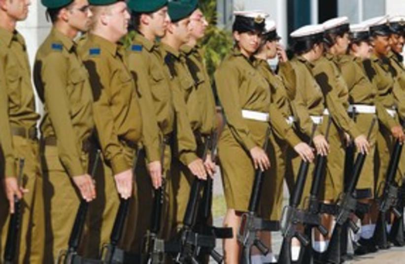Mixed gender Unit in IDF_311 (photo credit: Reuters)