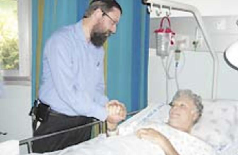 chabad hanukkah 224.88 (photo credit: Courtesy Chabad)