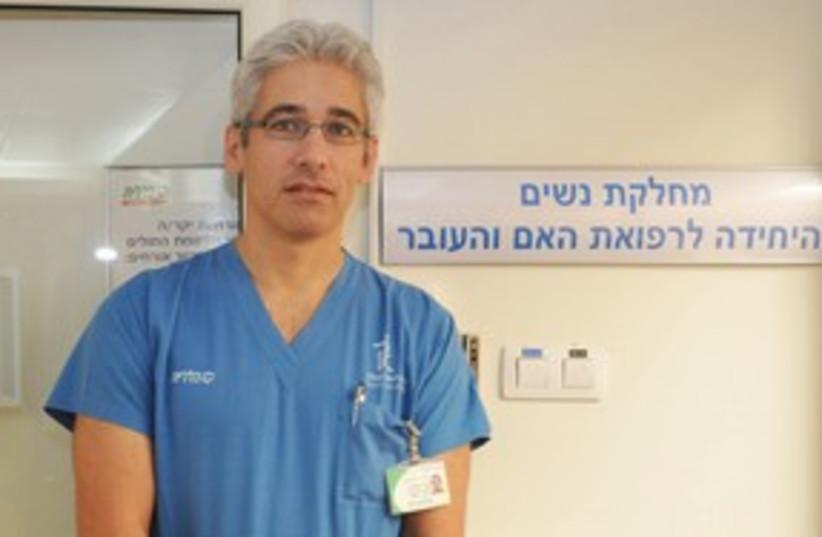 Dr Avi Weissbuch 311 (photo credit: Courtesy Kaplan Medical Center)
