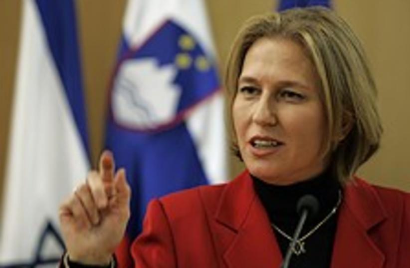 Livni stresses point 224 (photo credit: AP [file])