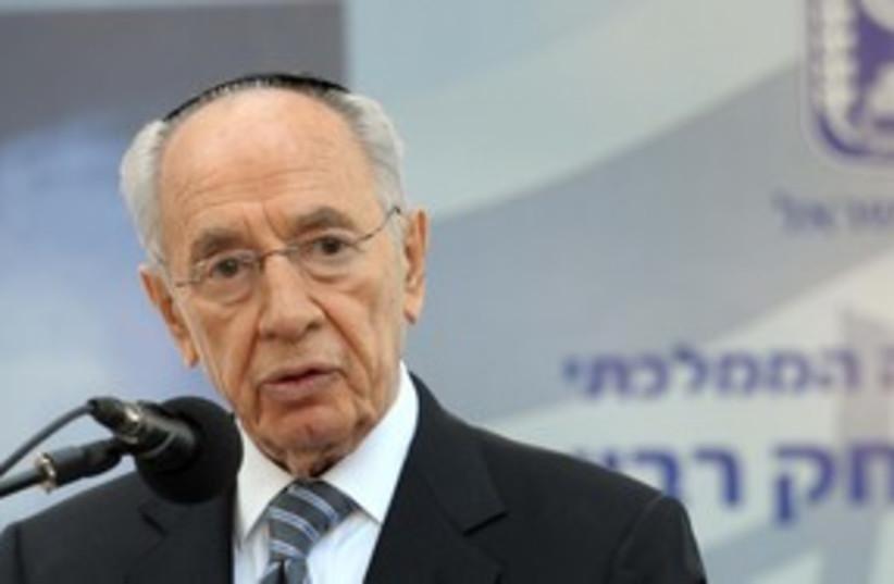 President Shimon Peres at Rabin memorial 311 (photo credit: Avi Ohayon/GPO)