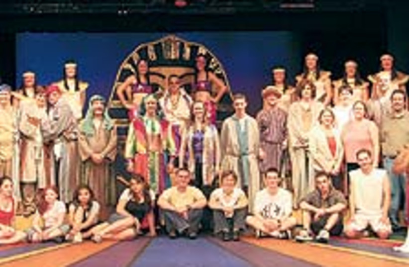josef theater 88 224 (photo credit: Roadside Theater)