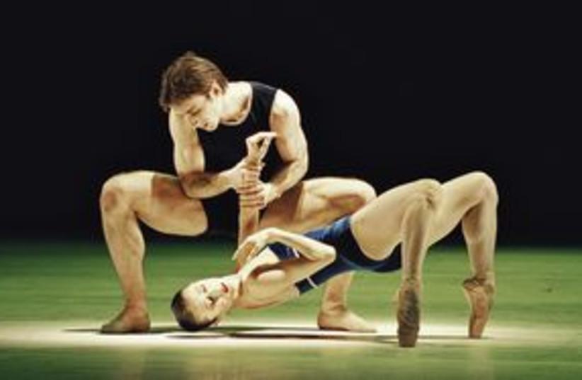 The Zurich Ballet 311 (photo credit: courtesy/Ballet Zurich Joseph Aznar)