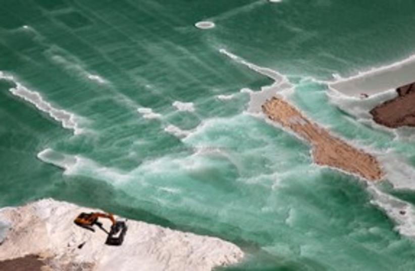 Dead Sea 311 (photo credit: Marc Israel Sellem)