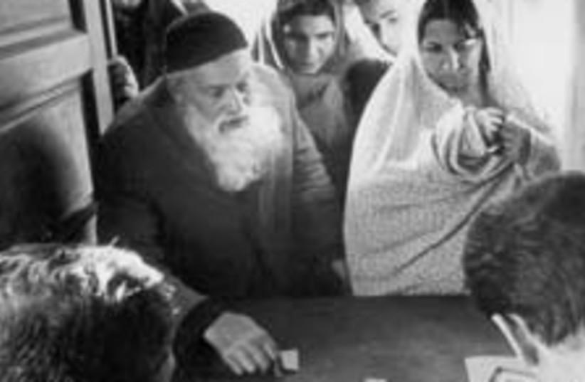 iran jew story 88 224 (photo credit: Jerusalem Post Archives)